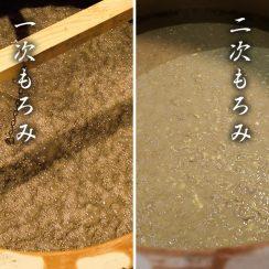 """世界的にも珍しい""""焼酎の発酵方法"""""""