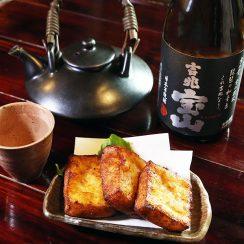 旬の薩摩料理を、吉兆宝山とともに。