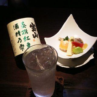 家烹酒肆「世樂(せいら)」 横山 孝治郎
